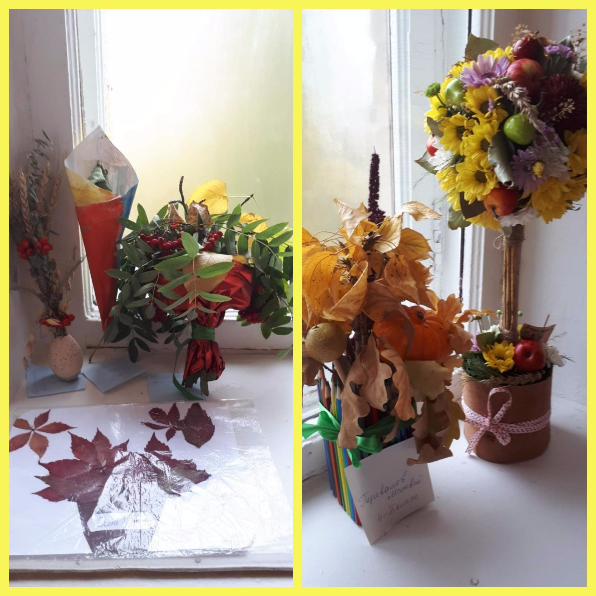 Букеты на праздник золотая осень в школе